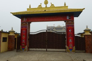 entrance to Tibetan Monastery outside Lumbini