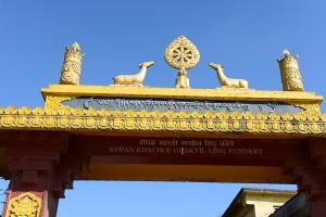 Nunnery entrance