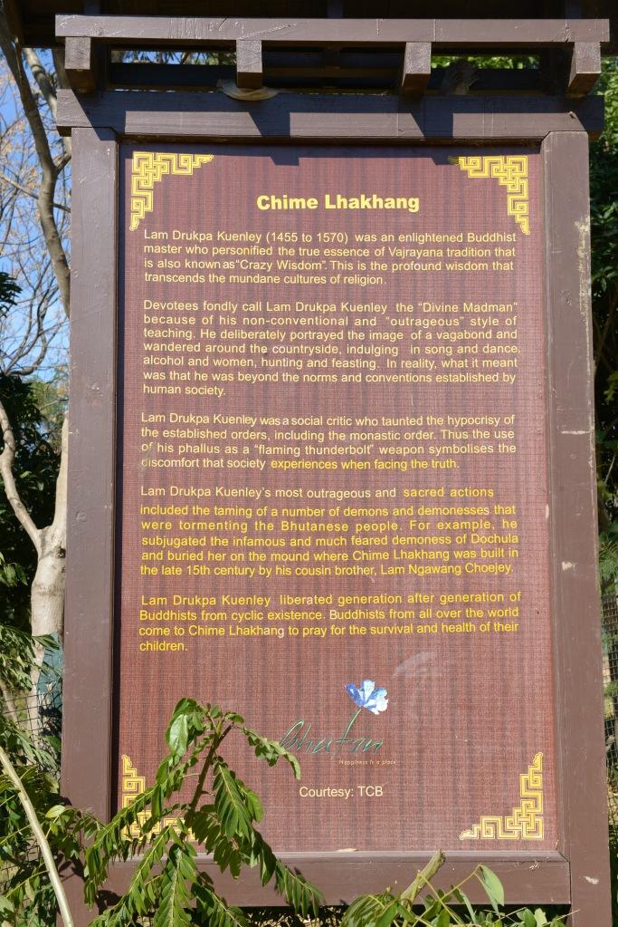 chime-lhakang